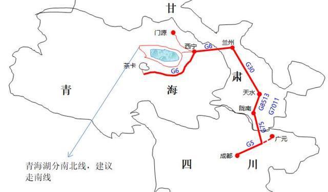 成都自驾去青海湖怎么走,史上最全攻略